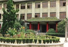Hangzhou Foreign Languge School,1987